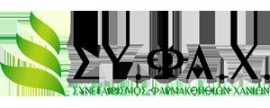 LogoSyfachanion